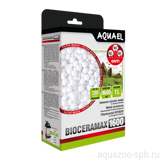 Наполнитель Aquael BioCeraMax UltraPro 1600 1000 ml (керамика)