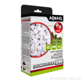 Наполнитель Aquael BioCeraMax UltraPro 1200 1000 ml (керамика)